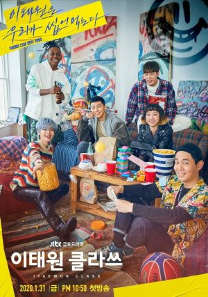 Itaewon Class - Итхэвонский класс ✸ 2020 ✸ Корея Южная