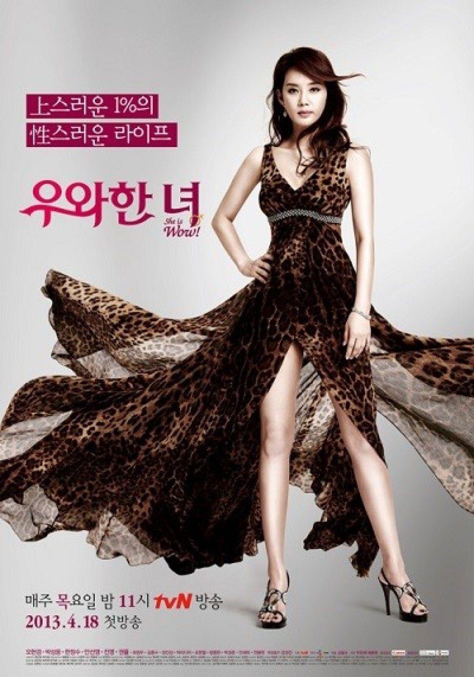 0477e59e2e1c427bca14ce700408d089 - Актеры дорамы: Она – просто нечто / 2013 / Корея Южная