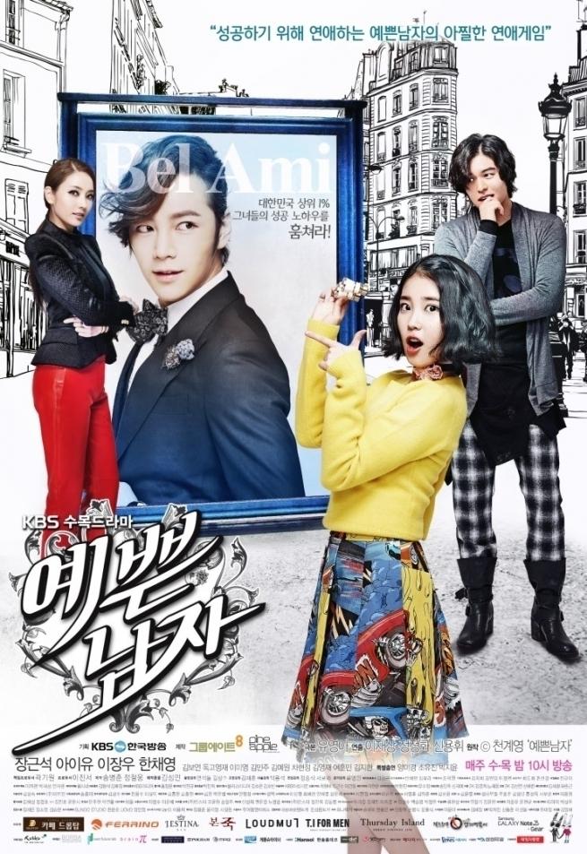 81wLQf - Актеры дорамы: Красавчик / 2013 / Корея Южная