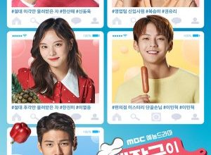 Dae Jang geum bogo itta 300x220 - Актеры дорамы: Потомки Тэ Джан-гым / 2018 / Корея Южная