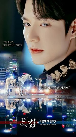 Korol Pravitel vechnosti - Актеры дорамы: Король: Правитель вечности / 2020 / Корея Южная