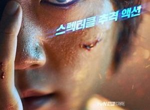 L.U.C.A. The Beginning 300x220 - Дорама: L.U.C.A.: Начало / 2021 / Корея Южная