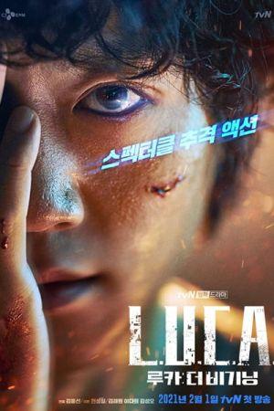 L.U.C.A. The Beginning - Дорама: L.U.C.A.: Начало / 2021 / Корея Южная