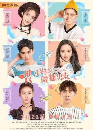 Milyj paren - Актеры дорамы: Милый парень / 2021 / Китай