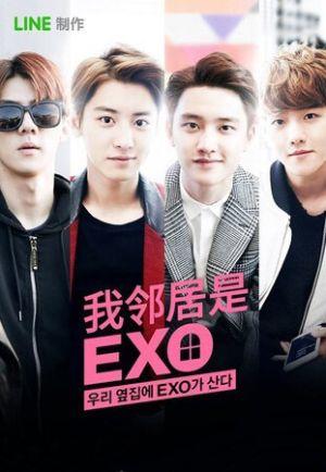 Moi sosedi EXO - Актеры дорамы: Мои соседи EXO / 2015 / Корея Южная