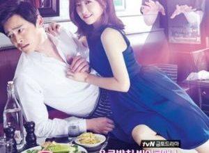 Oh naui gwishinnim 300x220 - Актеры дорамы: Мой призрак / 2015 / Корея Южная