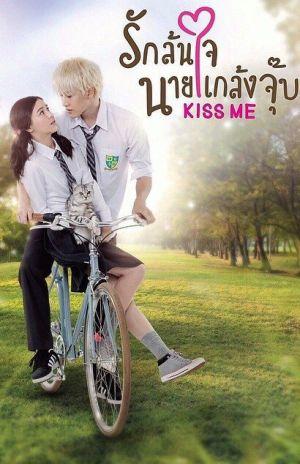 Playful Kiss - Актеры дорамы: Озорной поцелуй / 2015 / Таиланд
