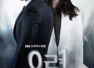 Prizrak 300x220 - Актеры дорамы: Призрак / 2012 / Корея Южная