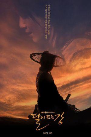 Reka gde voshodit luna - Актеры дорамы: Река, где восходит луна / 2021 / Корея Южная