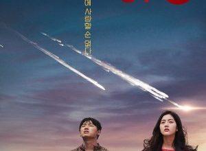 SF8 300x220 - Актеры дорамы: НФ8 / 2020 / Корея Южная