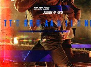 Train 300x220 - Актеры дорамы: Поезд / 2020 / Корея Южная
