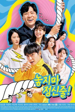 V ozhidanii - Актеры дорамы: В ожидании / 2020 / Корея Южная