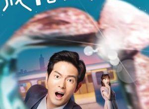 adventure of the ring 300x220 - Актеры дорамы: Приключения кольца / 2020 / Тайвань