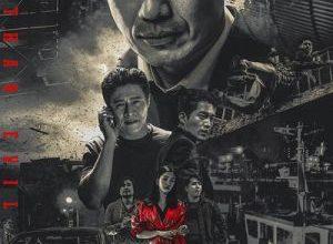 bad detective 300x220 - Актеры дорамы: Плохой детектив / 2018 / Корея Южная