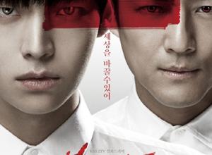 blood korean drama  300x220 - Актеры дорамы: Кровь / 2015 / Корея Южная