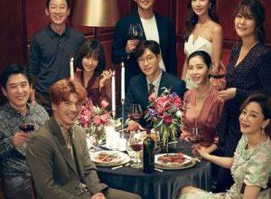 elegant friends 2020 300x220 - Актеры дорамы: Элегантные друзья / 2020 / Корея Южная