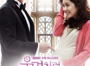 fated to love you korean 300x220 - Актеры дорамы: Обречён любить тебя / 2014 / Корея Южная