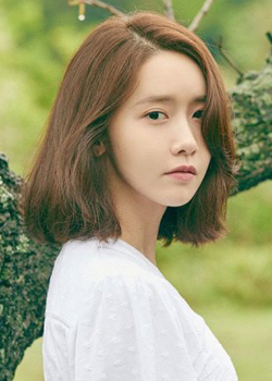 im yoon ah - Актеры дорамы: Любовь короля / 2017 / Корея Южная