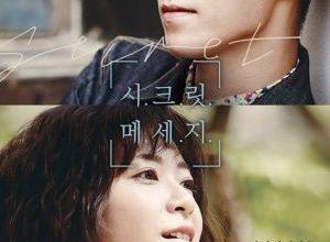 jy0Awf 300x220 - Актеры дорамы: Тайное послание / 2015 / Корея Южная