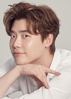 lee jong suk - Актеры дорамы: Романтическое приложение