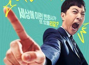legal high 2019 300x220 - Актеры дорамы: Орлы юриспруденции / 2019 / Корея Южная