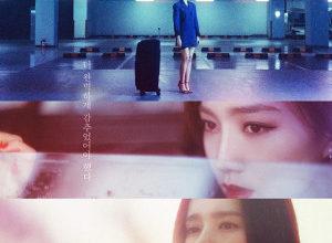 mistress 300x220 - Актеры дорамы: Любовница / 2018 / Корея Южная