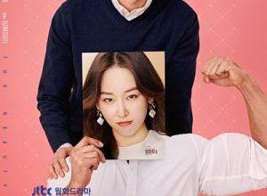 the beauty inside korean drama 300x220 - Актеры дорамы: Красота внутри / 2018 / Корея Южная