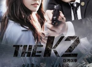 the k2 300x220 - Актеры дорамы: К2 / 2016 / Корея Южная