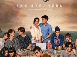 the stranded 300x220 - Актеры дорамы: Отрезанные от мира / 2019 / Таиланд