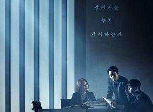 watcher 300x220 - Актеры дорамы: Наблюдатель / 2019 / Корея Южная