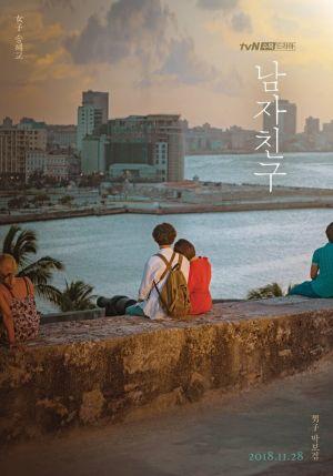 x1000 1 1 - Актеры дорамы: Бойфренд / 2018 / Корея Южная