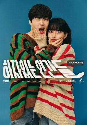 x1000 1 10 - Актеры дорамы: Неполноценные люди / 2019 / Корея Южная
