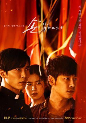 x1000 11 - Актеры дорамы: Гость / 2018 / Корея Южная