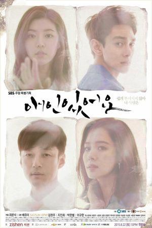 x1000 15 - Актеры дорамы: У меня есть любовница / 2015 / Корея Южная