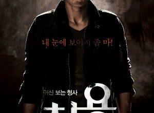 x1000 21 300x220 - Актеры дорамы: Чхо-ён / 2014 / Корея Южная