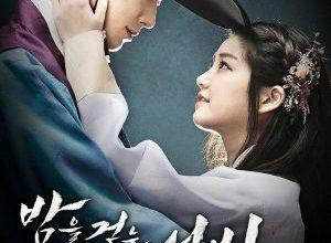 x1000 23 300x220 - Актеры дорамы: Учёный, гуляющий по ночам / 2015 / Корея Южная