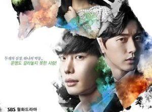 x1000 3 300x220 - Актеры дорамы: Доктор незнакомец / 2014 / Корея Южная