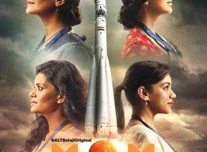 Bufer obmena01 300x220 - Миссия к Марсу ✸ 2019 ✸ Индия