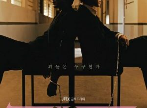 Frik 300x220 - Фрик ✸ 2021 ✸ Корея Южная