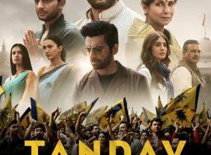 Tandava 300x220 - Тандава ✸ 2021 ✸ Индия