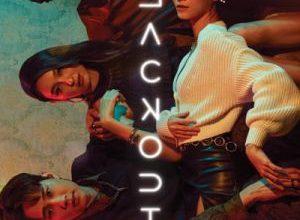 blackout 300x220 - Отключка / 2021 /
