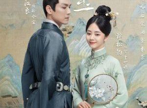 brilliant heart like jade 300x220 - Нефритовое сердце Ши ✸ 2021 ✸ Китай
