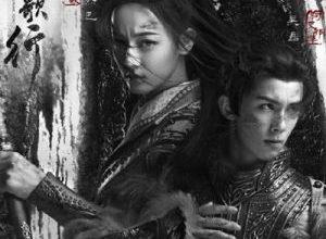 the long ballad 300x220 - Путешествия Чангэ ✸ 2021 ✸ Китай
