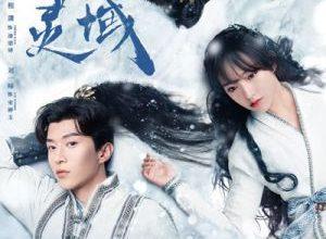 the wold of fantasy 2021 300x220 - Царство духов ✸ 2021 ✸ Китай