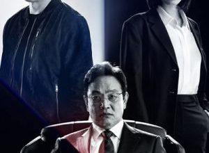 times 2021 300x220 - Время ✸ 2021 ✸ Корея Южная