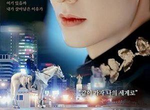 x1000 1 1 300x220 - Король: Правитель вечности / 2020 / Корея Южная