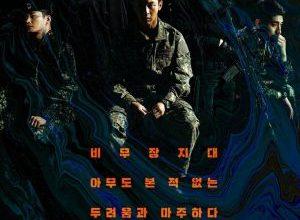 x1000 2 300x220 - Поиск / 2020 / Корея Южная