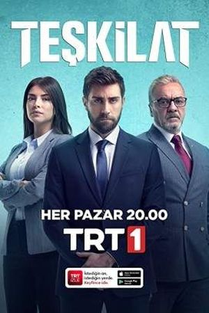 Kontora - Контора ✸ 2021 ✸ Турция
