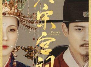 Poeziya dinastii Sun 300x220 - Поэзия династии Сун ✸ 2021 ✸