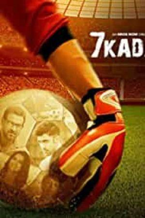 Saat Kadam - Семь шагов ✸ 2021 ✸ Индия